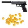 Пистолеты на пульках для детей