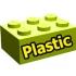 Пластиковые конструкторы