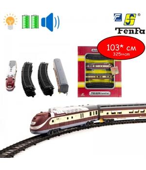 """Детская игрушка Железная дорога Essa """"Паровоз с вагоном"""" (1601B-5B)"""