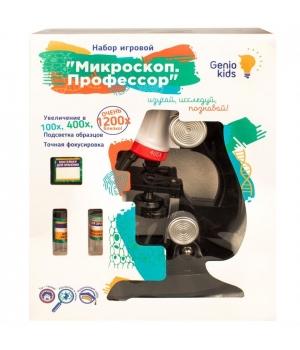 Детский игровой микроскоп со светом ,(100Х, 400Х, 1200Х) - Genio Kids (C2121)