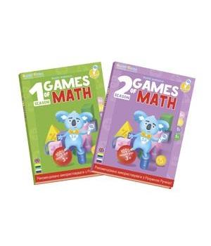 """Smart Koala Набір інтерактивних книг """"Ігри математики"""" (1,2 сезон)"""