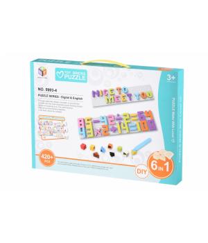 Мозаика детская Colour ful designs (420 эл.) Same Toy