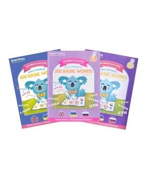 Smart Koala Набір інтерактивних книг English (1,2,3 сезон)