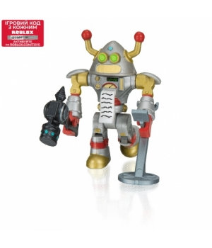 Роблокс фигурка робот Brainbot 3000 W7