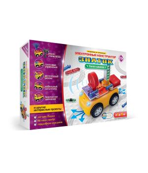 Детский Конструктор - ZNATOK «Умная машина» (10 проектов)