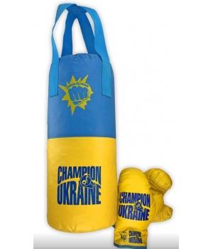 """Детская боксерская груша с перчатками """"Украина"""", 4 кг, L-UA"""