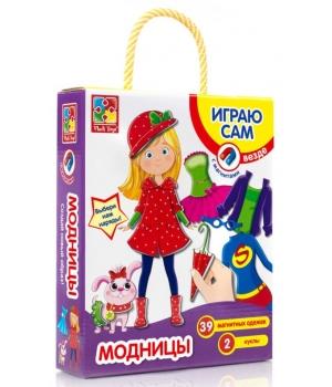 Магнитная игра одень куклу, Vladi Toys