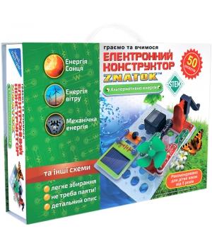 Электронный конструктор Знаток Альтернативная Энергия - ZNATOK (50 проектов)