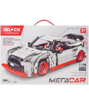 Конструктор спортивная машина Jaguar МЕГАCAR, 816 деталей, IBLOCK PL-920-155
