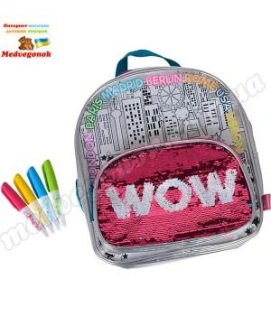 Рюкзак раскраска Колор ми майн с пайетками Simba
