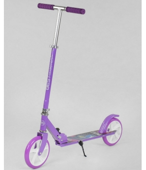 Самокат фиолетовый двухколесный, складной, с большими колесами, Best Scooter