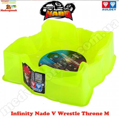 Арена Auldey Infinity Nado V Wrestle Throne M