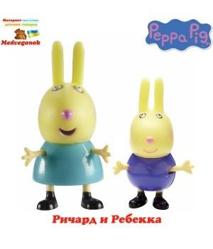 Фигурки Пеппа друзья Ричард и Ребекка Peppa, от 3 лет