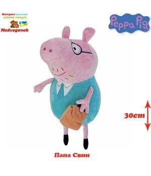 Свинка Пеппа папа свин Peppa, от 3 лет