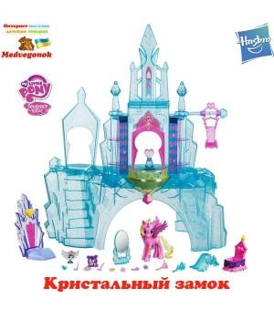 Кристальный замок пони Hasbro, от 3 лет