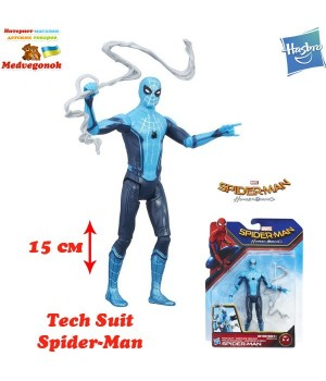 Человек паук возвращение домой фигурки серии Паутинный Город Tech suit Hasbro, от 4 лет