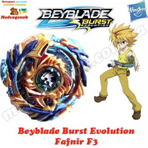 Beyblade Burst Evolution SwitchStrike Starter Pack Fafnir F3