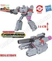Трансформер Мегатрон Трансформеры Кибер Вселенная Hasbro