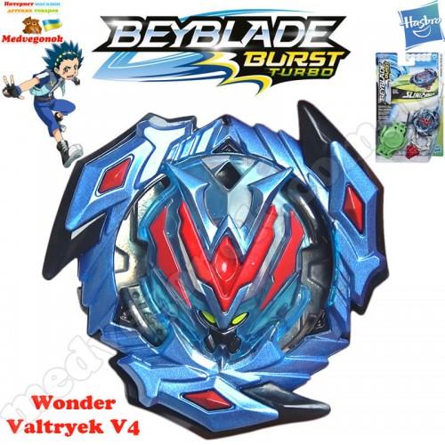 Beyblade Vibuh Turbo Valkyrie / Wonder Valtryek V4 Slingshock with Hasbro  trigger