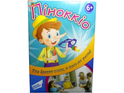 Настольная игра Пиноккио. Описание и правила игры.
