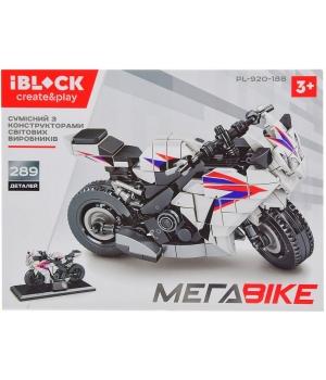 Конструктор спортивный мотоцикл, 289 деталей, МЕГАBIKE, IBLOCK PL-920-188