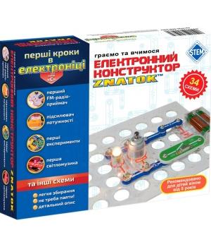 """Конструктор электронный знаток """"Первые шаги в электронике"""" (34 схемы, набор С), ZNATOK"""
