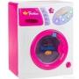 Детские стиральные машинки