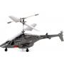 Военный вертолет игрушка