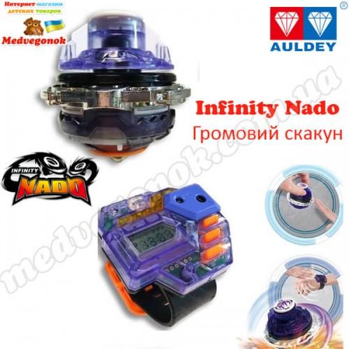 Громовой скакун электронный волчок Infinity nado