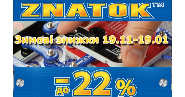 ZNATOK Construction Kits