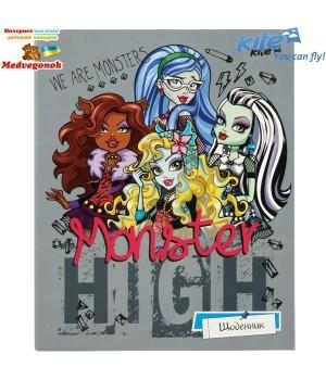 Школьный дневник Monster High, Kite, от 5 лет