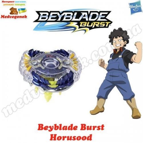 Beyblade волчок Horusood с пусковым устройством Hasbro, от 8 лет