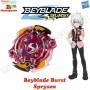 Бейблейд Сторм спрайзен S2 с пусковым устройством Hasbro, от 8 лет