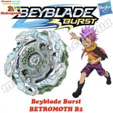 Бейблейд Бетромоз игрушка волчок / Betromoth B2 с пусковым устройством Хасбро