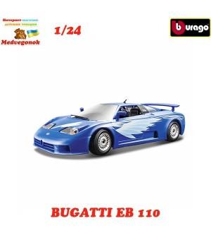 Модель автомобиля Bugatti EB 110 Bburago, от 3 лет