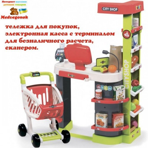 Interactive supermarket City Shop with a cart, products and accessories ,  Smoby (France), from 3 years,