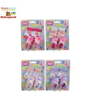 Аксессуары для пупса, обувь и носочки, 4 вида, Simba, от 3 лет