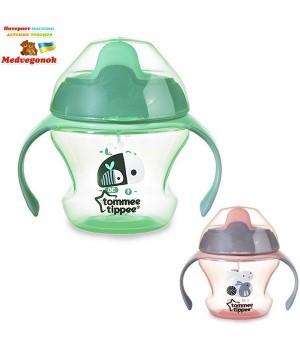 Посуда для малышей до года Первая чашка непроливайка TommeeTippee, от 4 мес