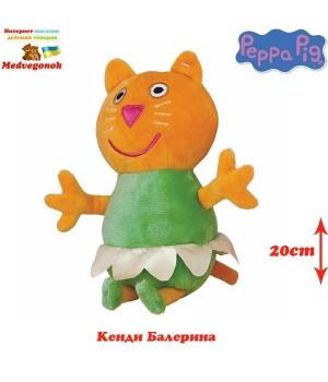 Свинка Пеппа Кенди Peppa, от 3 лет