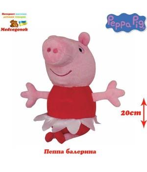 Свинка Пеппа мягкая игрушка Балерина Peppa, от 3 лет