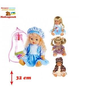 Кукла Алина музыкальная, от 3 лет