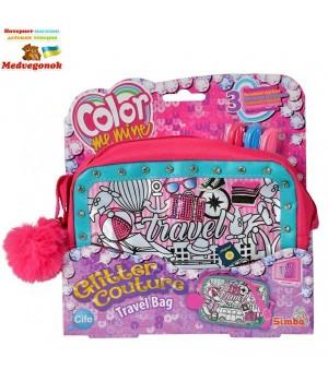 Сумка раскраска для девочки Color Me Mine Кутюр. Путешествие с помпончиком и тремя маркерами, 18х15 см, от 6 лет