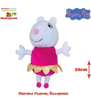 Свинка Пеппа овечка Сьюзи Peppa. от 3 лет