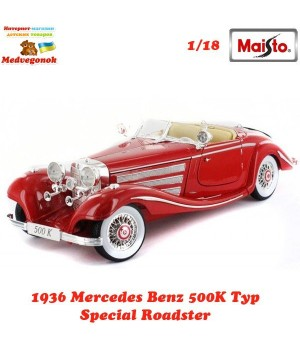Модель автомобиля Mercedes-Benz 500 K Typ Specialroadster (1936) red MAISTO, от 3 лет