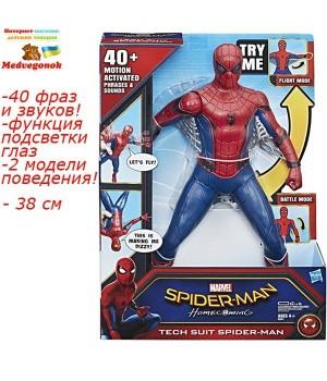 """Интерактивная фигурка """"Человек-паук: Возвращение домой"""" со световыми и звуковыми эффектами, 38 см, Hasbro, от 3 лет"""
