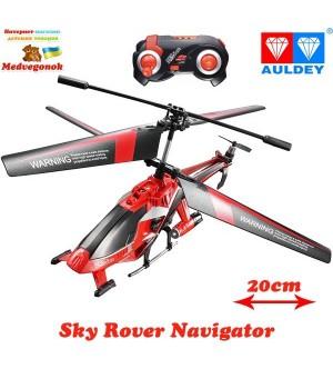 Игрушка вертолет на пульте управления NAVIGATOR круиз-контроль (красный, 20 см, с гироскопом, 3 канальный) Auldey, от 12 лет