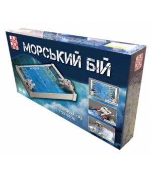 Дитяча настільна гра Морський бій, 5+