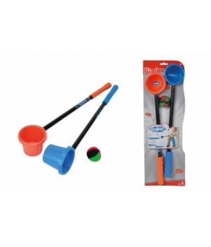"""7357662 Ігровий набір """"Балеро"""", 2 ковша та кулька, довжина 56,5 cm (см), 3+"""