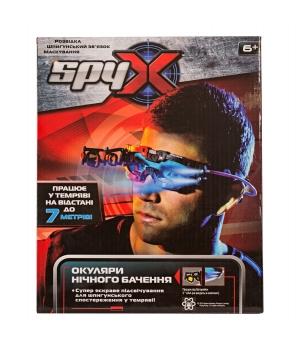 Игрушка шпионские очки ночного видения, SPY X