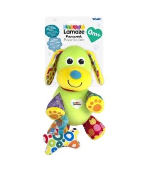 Развивающая игрушка на коляску для малышей «Щенок с косточкой»